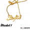 Håndlavet navnehalskæde i guld model 1